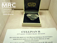 Diamond CULLINAN II, South Africa, Pretoria