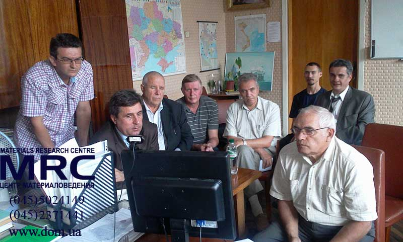 Saenko, Bondarenko, Gogotsi, Gybinsky and colleagues