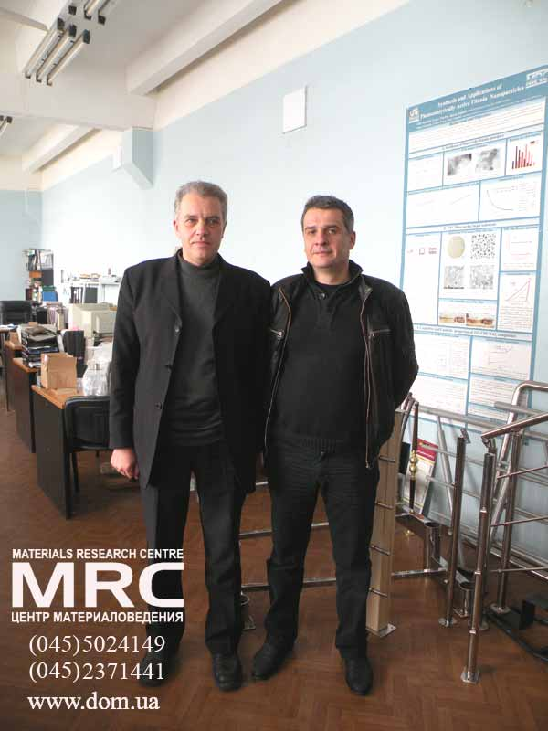 Gubinsky Mihail Vladimirovich, National Metallyrgical Academy of Ukraine, and Gogotsi Alexey Georgievich
