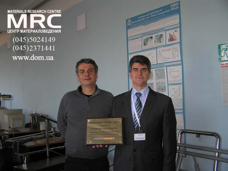 Yury and Alexey Gogotsi at the MRC office