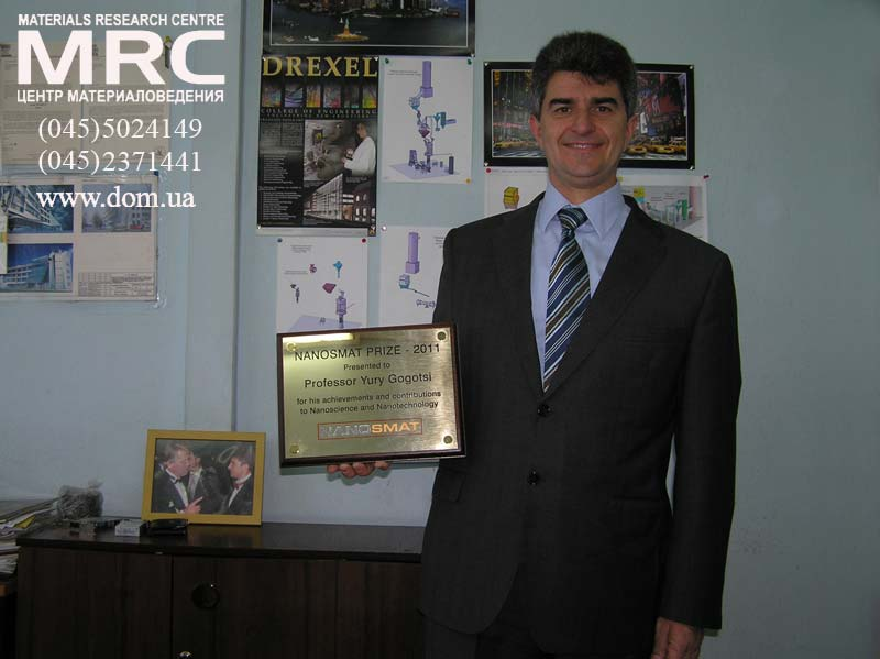 Юрий Гогоци с Nanosmat Prize 2011
