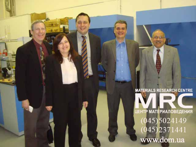 International R&D project New Materials for electric drive vehicles