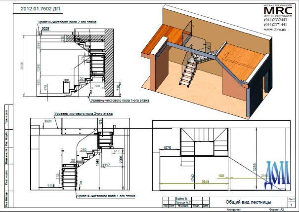 Лестница со стеклянными ступенями. эскизно-чертежное решение, общий вид