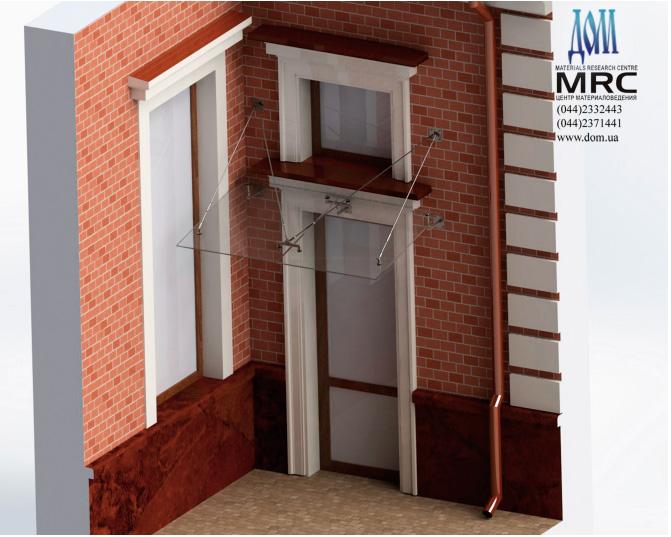 козырек над входом, визуализация козырька из дизайн проекта