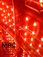 Светодиодная система подсветки с компьютерным управлением