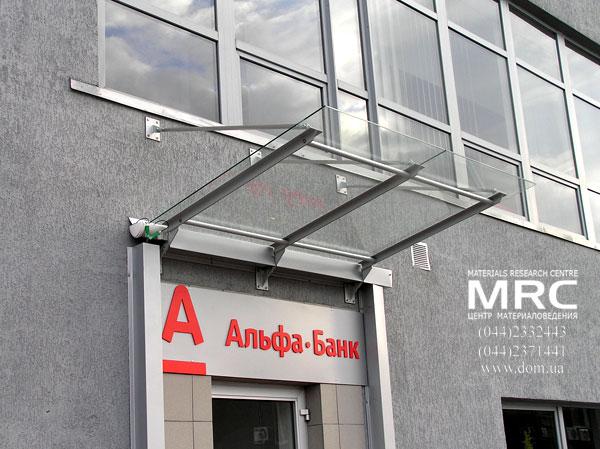 Стеклянный козырек над входом в офис банкаи