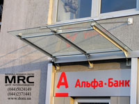 Canopies over bank entrance