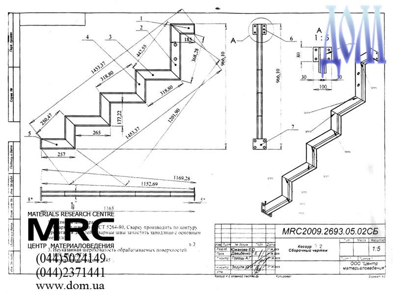 чертеж косуора лестницы