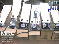 аккумуляторы подключенные к ветрогенератору